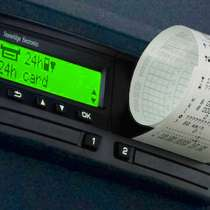 Чип карта водителя для тахографа (driver card) Украина, в г.Мелитополь