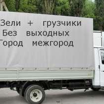 Агенство, в Магнитогорске