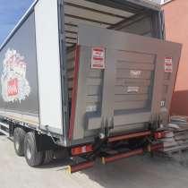 Установка гидробортов BHL Турция продажа сервис, в Рязани
