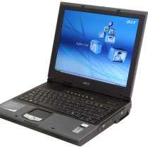 Продам корпус для ASPIRE 1355LM и прочие с разбора ноутбука, в г.Минск