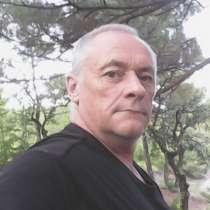 Сергей, 53 года, хочет пообщаться, в Краснодаре