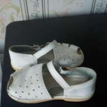 Белые сандалии, в Добрянке