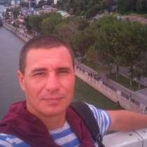 Александр, 35 лет, хочет познакомиться – Познакомлюсь с симпатичной. адекватной девушкой, в г.Белгород-Днестровский