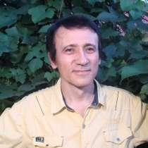 Михаил Крамольник, 59 лет, хочет познакомиться – Михаил Крамольник, 59 лет, хочет познакомиться, в Уфе