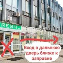 Китайский язык групповые занятия, в Москве