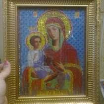 Вышивка именных, венчальных икон, картин бисером на заказ, в г.Бердянск