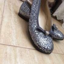 Итальянские туфли, в Чехове