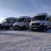 Заказать микроавтобус, автобус, в Екатеринбурге