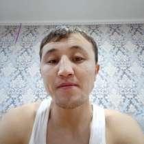 Талгат, 31 год, хочет пообщаться, в г.Костанай