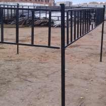 Продается ритуальная ограда, в Рыбинске