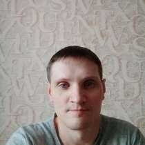 Макс, 36 лет, хочет познакомиться – Знакомства в чебоксарах, в Чебоксарах
