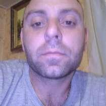 Виктор, 35 лет, хочет пообщаться, в г.Комрат