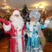 Дед Мороз и Снегурочка к детям и взрослым, в Ростове-на-Дону