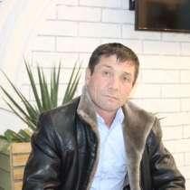 Кайрат, 42 года, хочет познакомиться – Салам, в г.Алматы