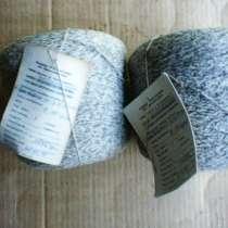 Продаю пряжу для вязания, в Воронеже