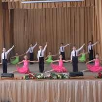Ансамбль спортивного бального танца, в г.Караганда