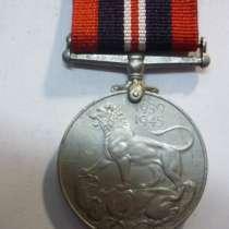 Великобритания медаль 1939-45 года, в Иркутске