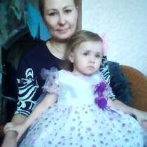 Татьяна, 40 лет, хочет пообщаться, в Новосибирске