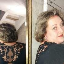 Алёна, 44 года, хочет познакомиться – Познакомлюсь с мужчиной, в Москве