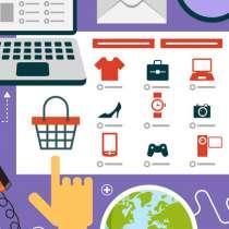Разработка интернет магазинов. Быстро и качественно!, в г.Осло