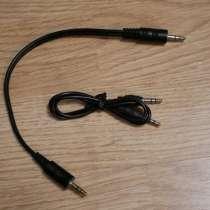Mini-jack 3.5mm (папа-папа), в Рязани