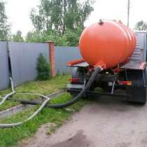 Откачка ям, септиков, канализации, жиров, туалетов, в Ярославле
