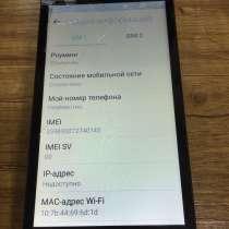 Смартфон Asus zb500kg, в Ростове-на-Дону
