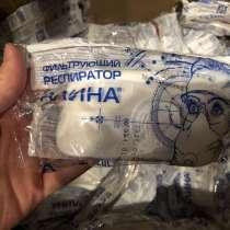 Респираторы Алина 210 купить, в г.Бишкек