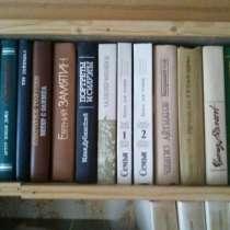 Продам книги, в г.Кишинёв