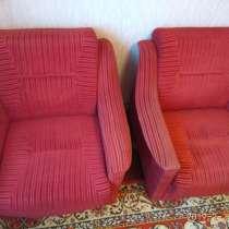 Продам кресла, в г.Горловка
