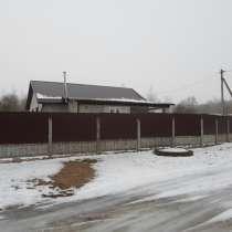 Уютный дом, в г.Заславль