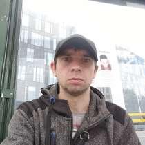 Viktor, 30 лет, хочет пообщаться, в г.Мелитополь