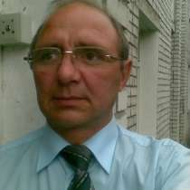 Евгений, 51 год, хочет пообщаться, в Нижнем Новгороде
