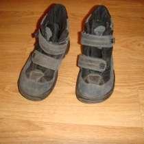 Ботинки на мальчика экко, в г.Макеевка
