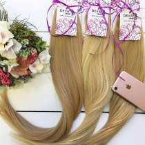Продажа волос на заколках разных оттенков!, в Самаре