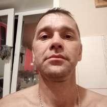 Иван, 40 лет, хочет познакомиться – Ищу женщину в новокузнецке для знакомства, в Новокузнецке