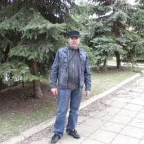 Юрий, 49 лет, хочет познакомиться – Пообщаюсь с удовольствием, в г.Беляевка