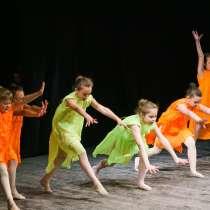 Занятия танцем в стиле модерн для взрослых и детей от 7 лет, в Москве