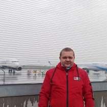 Сергей, 36 лет, хочет пообщаться, в г.Вроцлав