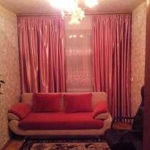 Сдам квартиру посуточно, в г.Бердянск