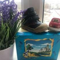 Демисезонные ботинки, в Великих Луках