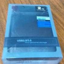 Внешний жесткий диск 2.5 inch Mobile нdd 2 тб, в Бердске