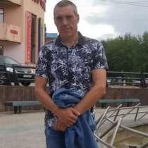 Александр, 51 год, хочет познакомиться – Ищу, в Дмитрове