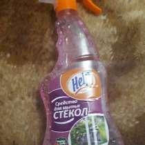 Уборщица помещений, в Екатеринбурге