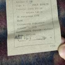 Текстиль опт, в Нижнем Новгороде