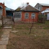 Срочно продам домовладение в ст. Старовеличковской, в Краснодаре