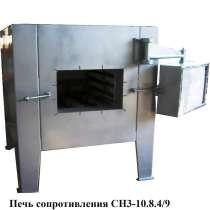 Камерные электропечи сопротивления, в г.Мелитополь