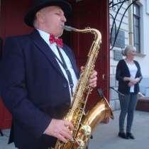 Саксофонист для торжественных мероприятий, в Хабаровске