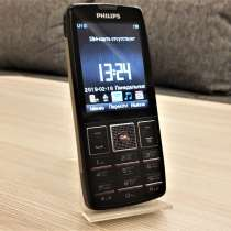 Philips X5500 / Nokia 8600 / Nokia N8, в Рязани
