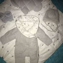 Продам комплект на выписку (сезон осень-зима с одеялом-весна, в Комсомольске-на-Амуре
